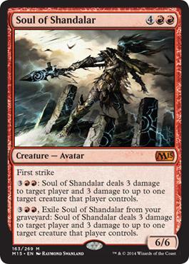 04 Soul of Shandalar